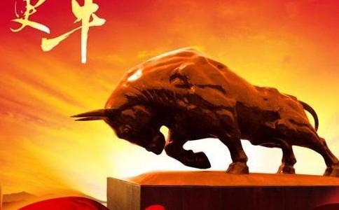 「福州股票配资」强者是怎样炼成的?股神的结果