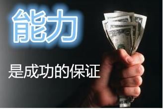 西安股票配资哪个平台好?
