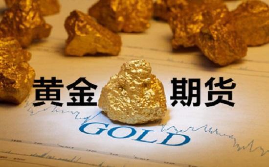 期货配资小常识:黄金期货保证金