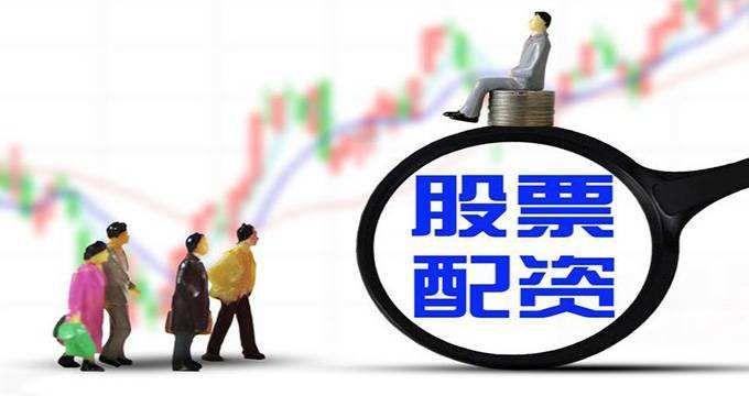 股票配资开户要注意什么 股票配资炒股注意事项