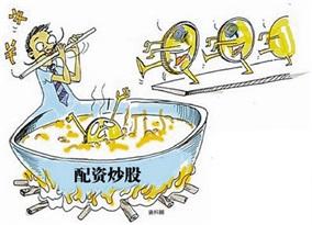 清镇股票配资:什么样的配资公司才算正规