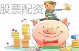 清镇股票配资:配资炒股的交易方法包含什么
