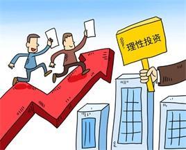 东方股票配资:配资炒股可以赚大钱吗-