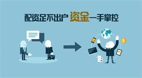 重庆股票配资:股票配资的资金办理和选股孰轻孰重