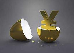 肇东股票配资:股票配资利息的收取办法有哪些