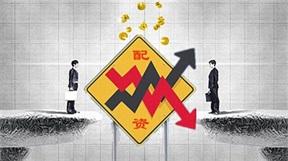 利息低的配资炒股一定好吗?