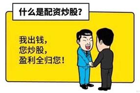 北京股票配资:出资者在股票配资时应当斟酌什么?