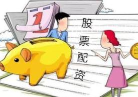 渭南股票配资:配资炒股如何抓住诀窍