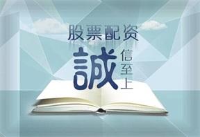 衢州股票配资:配资炒股要有沉稳的心态