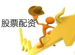 长春股票配资:配资炒股不是每个投资者都合适