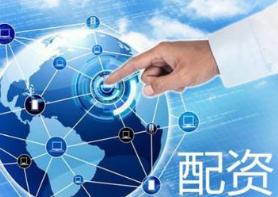 新疆股票配资:网上配资炒股合法吗?