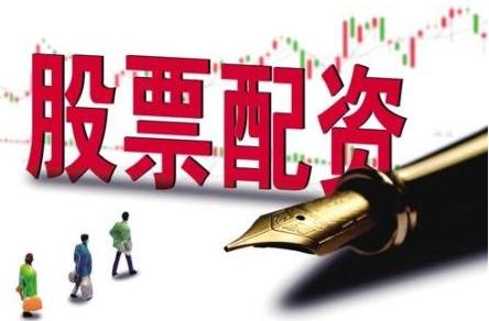 股票配资可不可以给我们带来投资保